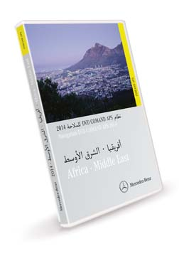 Comand APS Map DVD Africa & Middleeast 2014 for NTG2.5 COMAND Systems