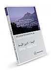 Comand APS Map DVD Africa & Middleeast 2013 for NTG4 in W204 C and R197 SLS